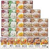 アイリスオーヤマ 非常食 5年保存 (製造から) 7日分 アルファ米 防災 食品 10種 28食セット スプーン付き