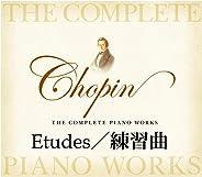 ショパン:練習曲 第1番 ハ長調 作品10の1