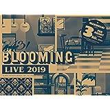 A3! BLOOMING LIVE 2019 幕張公演版[Blu-ray]