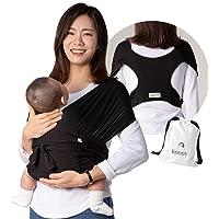 【ママリ口コミ大賞受賞】コニー抱っこ紐 (Konny) スリング 新生児から20kg 収納袋付き 国際安全認証取得 ぐっ…
