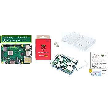 Raspberry Pi 3 Model B+ スターターセット BASIC