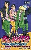 BORUTO―ボルト― 11 ―NARUTO NEXT GENERATIONS― (ジャンプコミックス)