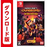 Minecraft Dungeons Hero Edition|オンラインコード版