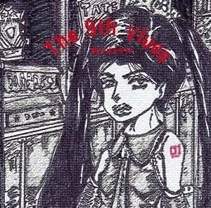 The 9th vlues