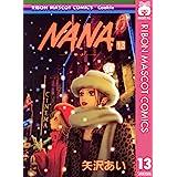 NANA―ナナ― 13 (りぼんマスコットコミックスDIGITAL)