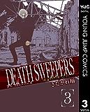 DEATH SWEEPERS ~遺品整理会社~ 3 (ヤングジャンプコミックスDIGITAL)