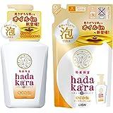 hadakara(ハダカラ) ボディソープ 泡で出てくるオイルインタイプ セット 本体530ml+詰替420ml