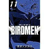 BIRDMEN (11) (少年サンデーコミックス)