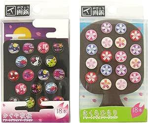 サンケーキコム アソートデザインマーブルピン DNK-36P かぐや夜桜×さくらひらり