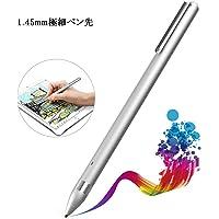 Gouler タッチペン スタイラスペン 極細銅製ペン先1.45mm 5分自動スリップ アルミ製 iPad・iPhone対応 (銀)