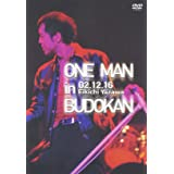 ONE MAN in BUDOKAN EIKICHI YAZAWA CONCERT TOUR 2002 [DVD]