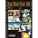 Cat Shit One'80 VOL.3