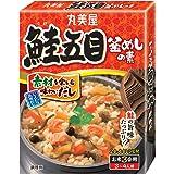 丸美屋食品工業 鮭五目釜めしの素 170g ×5箱