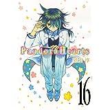 PandoraHearts 16 初回限定特装版 (SEコミックスプレミアム)