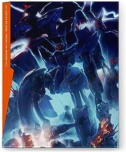 【Amazon.co.jp限定】アルドノア・ゼロ 9(オリジナルデカ缶バッチver.9付)(完全生産限定版) [Blu-ray]