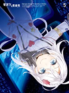電波女と青春男 5(完全生産限定版) [Blu-ray]
