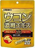 オリヒロ ウコン 濃縮エキス顆粒