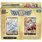 WXDi-D08 ウィクロスTCG 構築済みデッキ DIVA DEBUT DECK WHITE HOPE