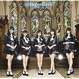 「Ange☆Reve」通常盤