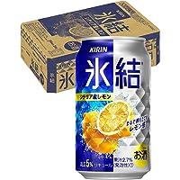 キリン 氷結 シチリア産レモン [ チューハイ 350ml×24本 ]