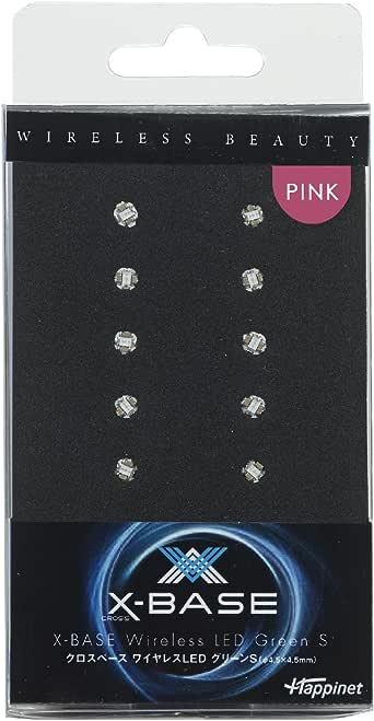 X-BASE(クロスベース) ワイヤレスLED ピンクS