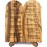 Holy Land Market Ten (10) Commandments Tablets or Decalogue Given to Moses on Mount Horeb - Bethlehem Olive Wood (6 Inches Ta