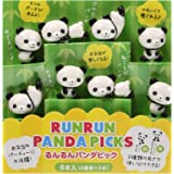 CuteZCute Bento 3D Food Pick, 8-Piece, Panda