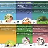 発達障害コミュニケーション中級指導者講習会DVD全巻セット