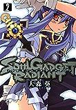 SOUL GADGET RADIANT: 2 (REXコミックス)