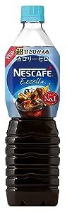 ネスカフェ エクセラ ボトルコーヒー 超甘さひかえめ カロリーゼロ 900ml
