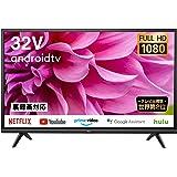 TCL 32型 フルハイビジョン スマートテレビ(Android TV) 32S5200A Amazon Prime Video対応 外付けHDDで裏番組録画対応 2021年モデル
