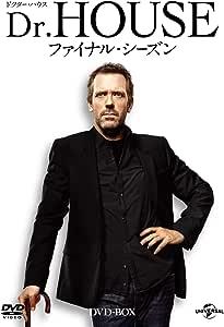 Dr.HOUSE/ドクター・ハウス ファイナル・シーズン DVD-BOX