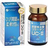 ファイン 機能性表示食品 非変性2型コラーゲン UC-2 25日分(250粒入) コンドロイチン グルコサミン ビタミンB1 配合 国内生産