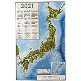 立体日本地図カレンダー2021年版(額なし)