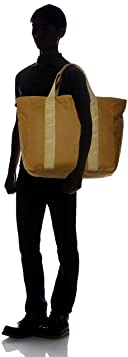 Grab 'N' Go Tote - Large 70391: Dark Tan