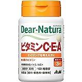ディアナチュラ ビタミンC・E・A 30粒 (30日分)