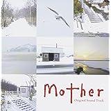 日本テレビ系水曜ドラマ「mother」 オリジナル・サウンドトラック