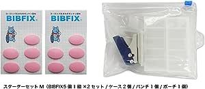 BIBFIX(ゼッケン留め)無地(ピンク)