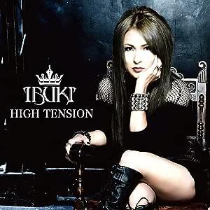 HIGH TENSION(ハイ・テンション)