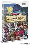 ドラゴンクエストX オールインワンパッケージ - Wii