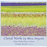 CD 唱歌の四季 三善晃の2台ピアノ伴奏による合唱作品集 山田和樹指揮/東京混声合唱団