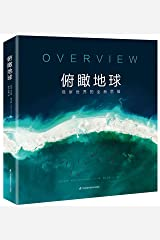Overview Hardcover