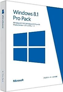 【旧商品】Microsoft Windows 8.1 Pro Pack with Windows Media Center (Windows 8.1からWindows 8.1 Pro)
