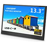 cocoparモバイルモニター モバイルディスプレイ 13.3インチ ゲームモニター IPS液晶パネル 薄型 軽量 USB Type-C/HDMI/VESA/PS4/XBOX/Switch/PC/Macなど対応 wg-133c