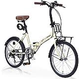 【NEW】マイパラス(Mypallas)折畳自転車 20インチ シマノ製6段変速LEDライト・ワイヤーロック・フロントキャリア付 おしゃれな4色カラー M-209OSII