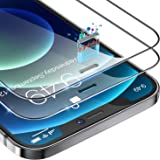 【Humixx】2021年最新版 For iPhone12 ガラスフィルム For iPhone12 Pro ガラスフィルム 高透明 防塵 2枚セット ガイド枠付き 日本旭硝子製 全面保護 強化ガラス 最高硬度10H 気泡防止 指紋防止 飛散防止 F