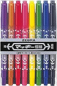 ゼブラ 油性ペン マッキー 極細 8色 MCF-8C