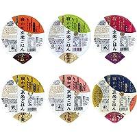 結わえる 寝かせ玄米 ごはん ( リニューアル ) 6種ミックス 12食セット ( 小豆 / 黒米 / はと麦 / もち…