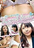 10代美少女限定ナンパ!ティーンハント 018 in 池袋 [DVD]
