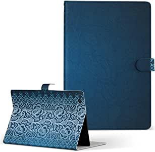HUAWEI MediaPad M3 Huawei ファーウェイ メディアパッド タブレット 手帳型 タブレットケース タブレットカバー カバー レザー ケース 手帳タイプ フリップ ダイアリー 二つ折り クール 花 フラワー レース m3-005458-tb